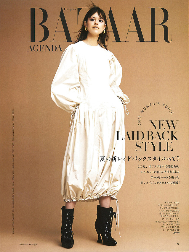 Anna_Nevala_Vogue_Japan_March